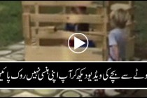 This cute little kid will make you smile