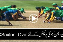 Pakistan Women Team arrival for practice session at Saxton Oval, Nelson