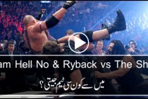 FULL MATCH – Team Hell No & Ryback vs The Shield: WWE