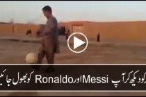 Forget about Ronaldo or Messi, here is a raw talent exhibiting his superb soccer skills