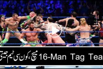 16-Man Tag Team Match: SmackDown LIVE, Nov. 15, 2016
