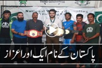 Winning the another title for Pakistan, Ahmed 'Wolverine' Mujtaba