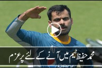 Hafeez ready for spin bowling