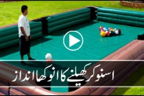 A unique way to play snooker