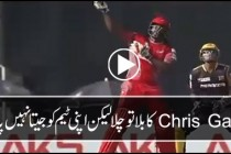 Chris Gayle 44 Runs Of 30 | 5 Big 6 | BPL 2016 Match 43 | Rajshahi vs Chittagong