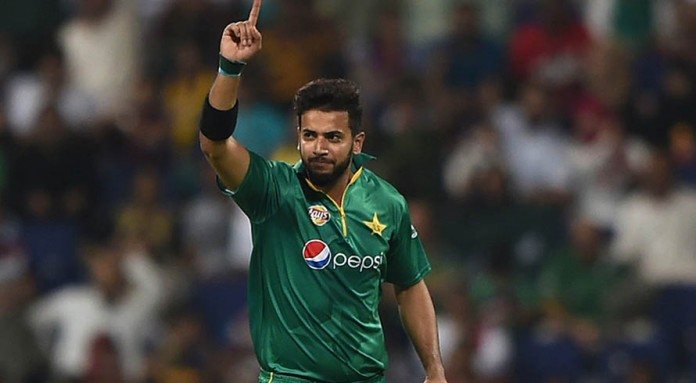 Imad Wasim denies being investigated