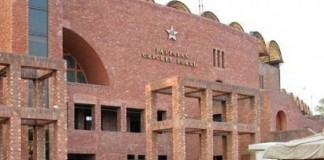 PCB's biomechanics lab can get ICC's approval