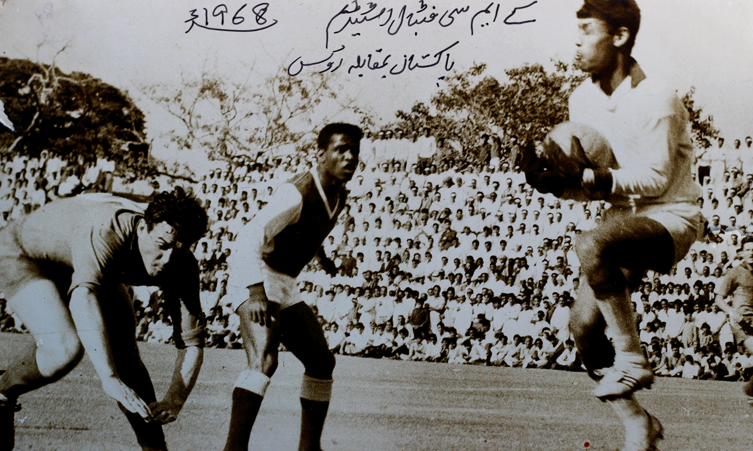 Russia plays a friendly game against Pakistanat KMC Football Stadium in 1968. (Photo by Manal Khan)