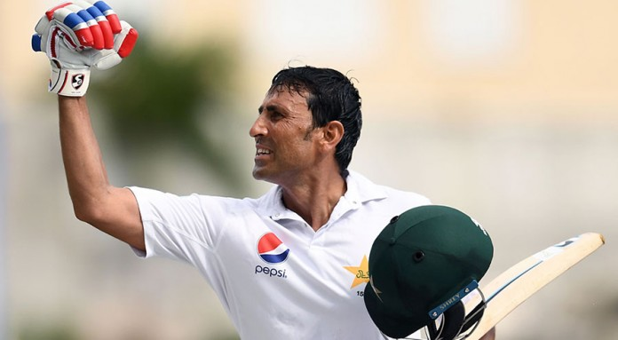 I did not want to retire from international cricket crying: Younis Khan