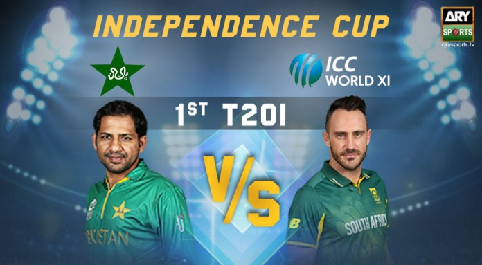 Independence Cup - Pakistan vs Wold XI