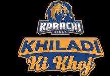 Karachi Kings launches Khiladi Ki Khoj in Sindh