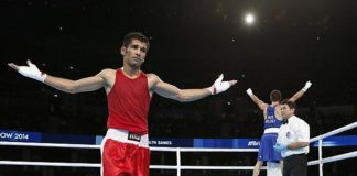 Waseem loses world title shot due to lack of funds