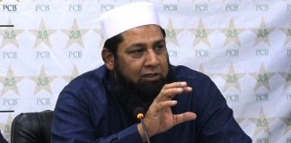 Disappointed Inzamam is hopeful for better show in the rest of the tour