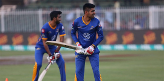 Excited to play alongside Shahid Bhai: Babar Azam