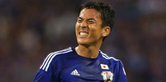 Japan captain retiring after World Cup dreams dashed