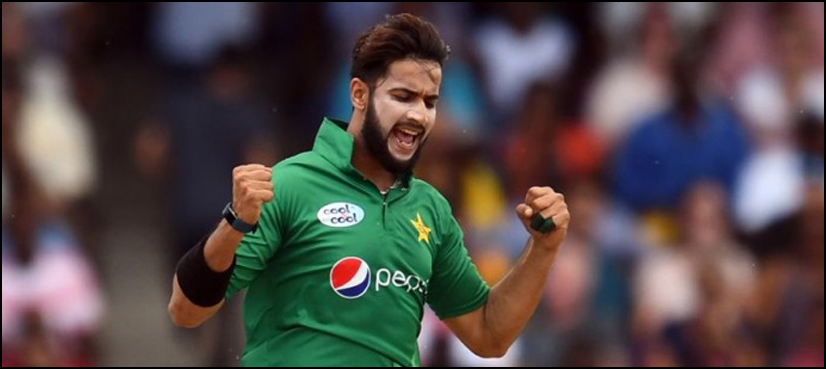 Imad in, Azhar out, PCB names 18 players for Asia Cup camp