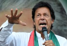 Imran Khan Pakistan India Asia Cup