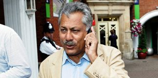 Zaheer Abbas hospitalized due to heart problem