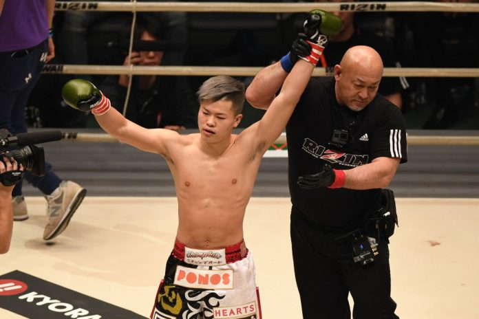 Meet Japan's 'Ninja Boy', the prodigy who aims to stun Mayweather