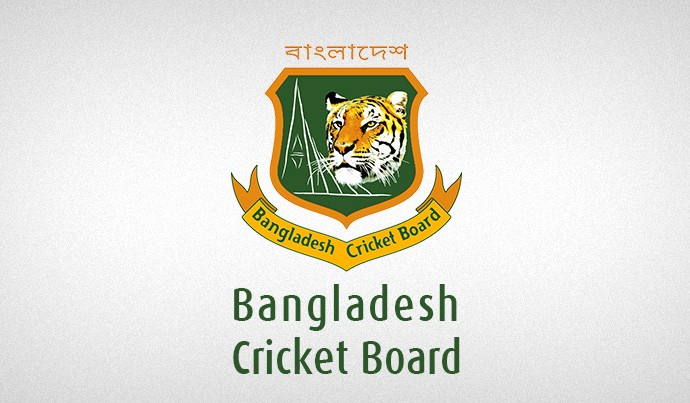 Bangladesh to send team to Pakistan for Emerging Teams Asia Cup