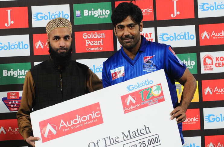 Sami's five-for lead Karachi to a win over Lahore Blues in National T20 Cup
