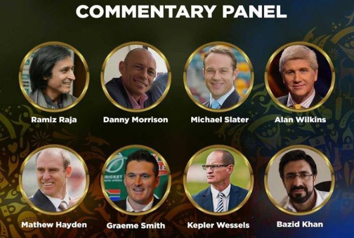 PCB reveals the star-studded commentating team for PSL 4