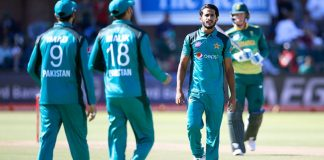 LIVE: Pakistan won the toss and elected to bowl first