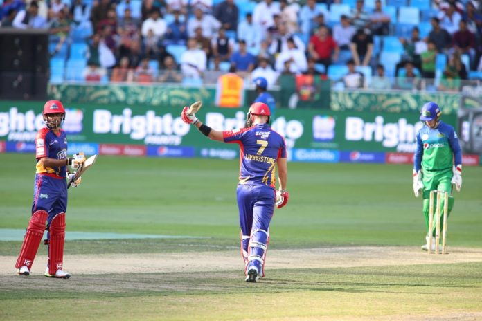 ARY Digital to broadcast all HBL PSL matches in the Middle East