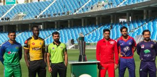 Trophy for PSL 4 unveiled in Dubai