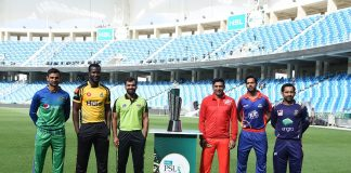 Everything you need to know about Pakistan Super League