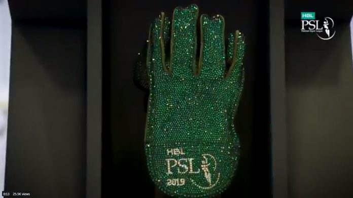 Top performers of PSL 4 will get glittering trophies