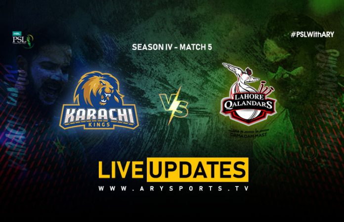 Karachi Kings vs Lahore Qalandars
