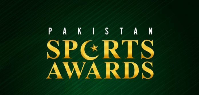 Pakistan Sports Award