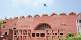 PCB invites 12 emerging cricketers for high performance camp