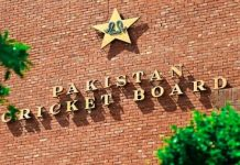 PCB's new constitution limits Patron-in-chief's power