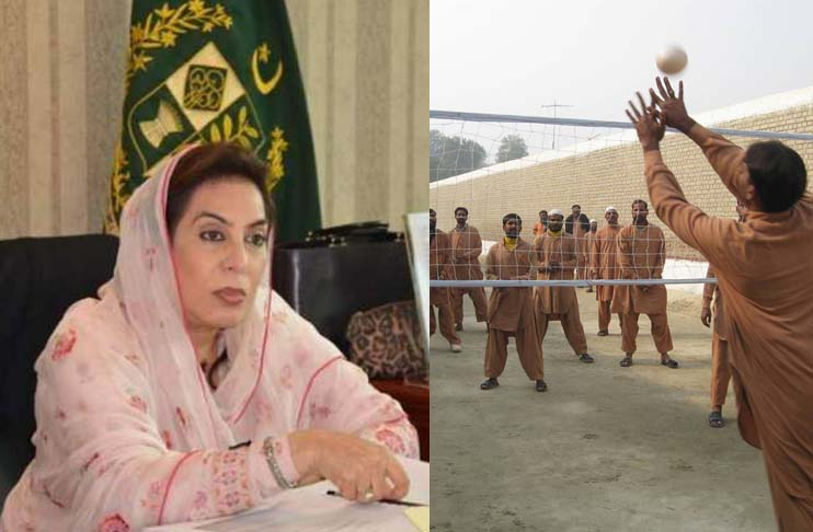 IPC Minister Fehmida Mirza aims to promote sports in 'Jails'